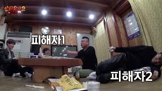 Video New Journey to the West 2 제1화. 을왕리, 新 전설의 시작 (2화에 계속) 160419 EP.2 MP3, 3GP, MP4, WEBM, AVI, FLV Juni 2018