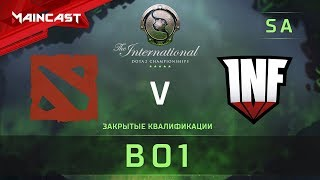 Torus gaming vs Infamous, The International 2018, Закрытые квалификации | Южная Америка