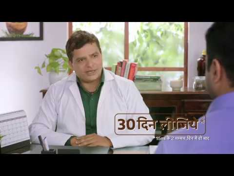 Zandu Pancharishta Doctor TVC- Hindi