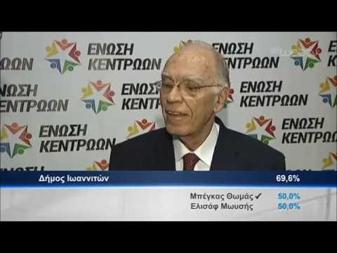 Λεβέντης: Καταδίκη του ΣΥΡΙΖΑ ήταν τα εκλογικά αποτελέσματα | 02/06/2019 | ΕΡΤ