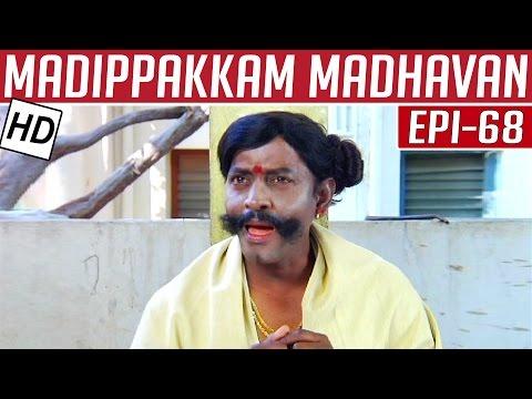 Madippakkam-Madhavan-Epi-68-24-02-2014-Kalaignar-TV