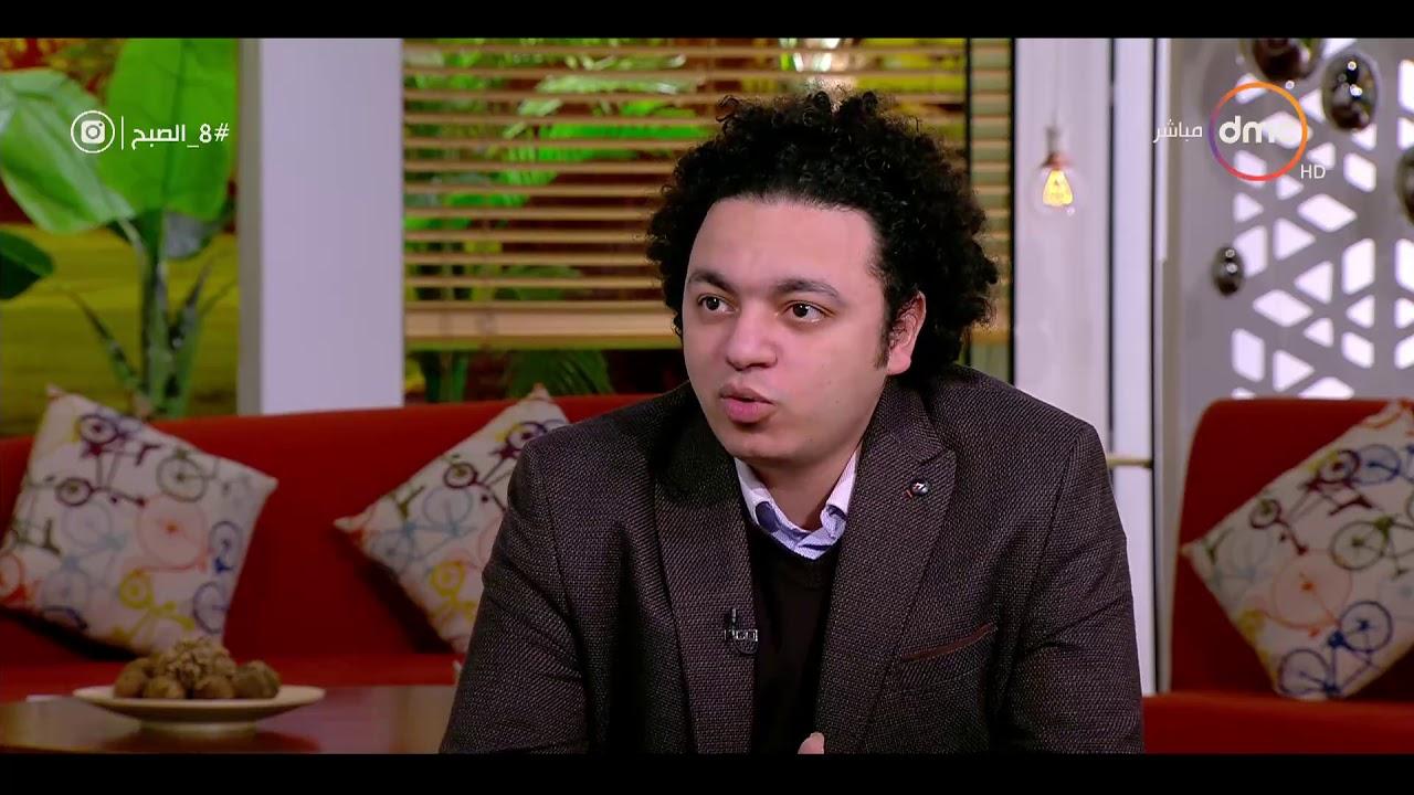 8 الصبح - نظرة سريعة على المحترفين المصريين ومحلل يلا كورة: توتنهام ممكن يكسب دوري الأبطال