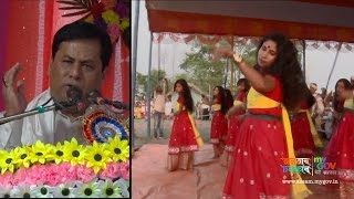 Assam CM Sarbananda Sonowal on Preserving Ethnic Tradition & Culture