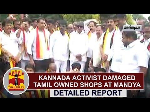 Kannada-activists-damaged-Tamil-Owned-Shops-at-Mandya--Detailed-Report-Thanthi-TV
