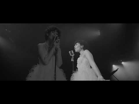 Rowlene - Curtain Call (Official Music Video)