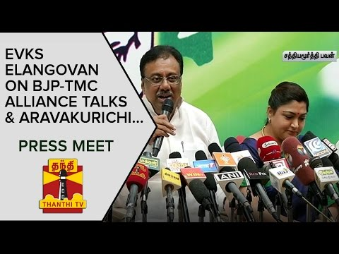 E-V-K-S-Elangovan-on-BJP-TMC-Alliance-Talks-and-Aravakurichi-Constituency-Press-Meet