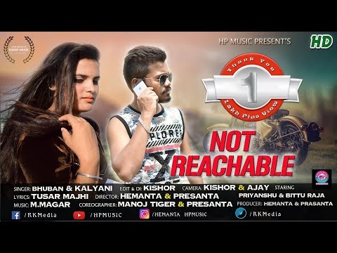 Video Not Reachable FULL VIDEO (Bhuban & Kalyani) New Sambalpuri HD Video ll RKMedia download in MP3, 3GP, MP4, WEBM, AVI, FLV January 2017