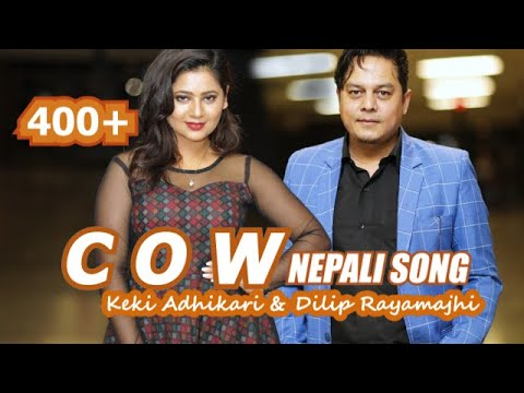 COW SONG | New Nepali Movie Song Dance By - Keki ,Dilip & D,B Gurung