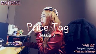 Jessie J - Price Tag(cover by MAYDONI)_Live