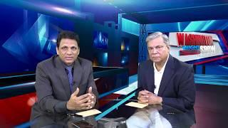 Ramadan Special New Show. Washington Night Show With Asim Siddiqui. AAJ Entertainment TV on Dish Network #684. Host: Asim Siddiqui Guest: Sister Zohra Sirat ...