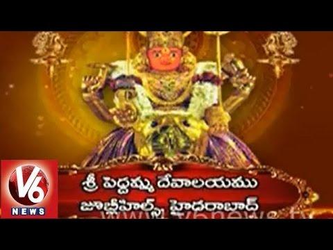 Peddamma Temple Jubilee Hills Hyderabad