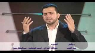 اطهر أرض - عبد القادر قوزع