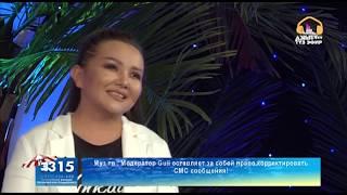 Сонун SHOW/ Жоокерге айланган Айганыш Абдиева