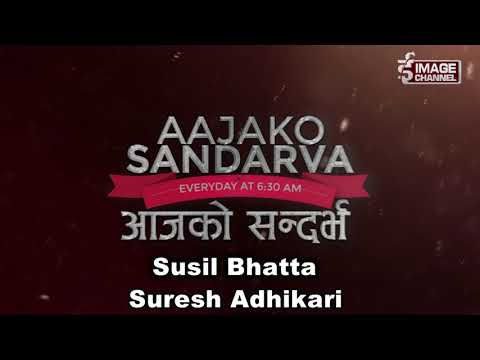 (Aajako Sandarva with Susil Bhatta & Suresh Adhikari - 2075 - 1 - 9 - Duration: 31 minutes.)