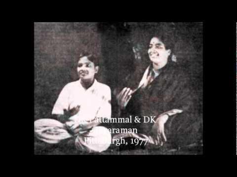 Jaanaki Ramana - DK Pattammal & DK Jayaraman