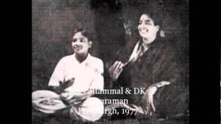 Jaanaki Ramana - DK Pattammal&DK Jayaraman