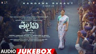 Full Album Thalaivii Telugu | Kangana Ranaut,Arvind Swamy,Nassar| G.V. Prakash Kumar | Audio Jukebox