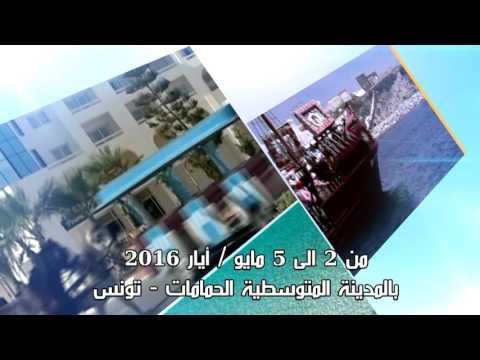 المهرجان العربي للإذاعة والتلفزيون – الدورة 17