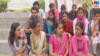 KL 20-20 - Kannur youths