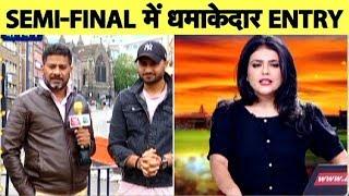 Aaj Tak Show: Team India ने Bangla को किया पस्त, Semi-Final में भारत मस्त | Vikrant Gupta & Sweta