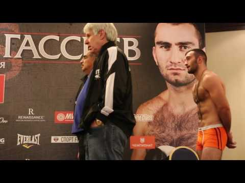 Lebedev v Gassiev weigh-in