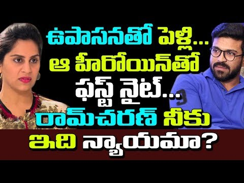 Unknown Facts of Ram Charan and Upasana Love Story | Mega Power Star | Teleugu Boxoffic