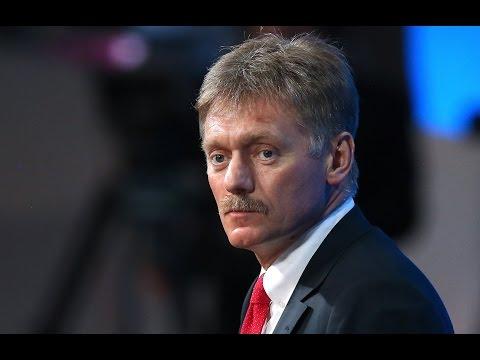 «Не наш компромат» — Москва отрицает досье против Трампа (видео)