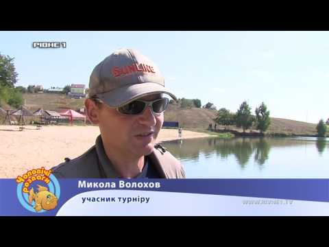 Рибальські ігри Флагман 2016. Частина 3