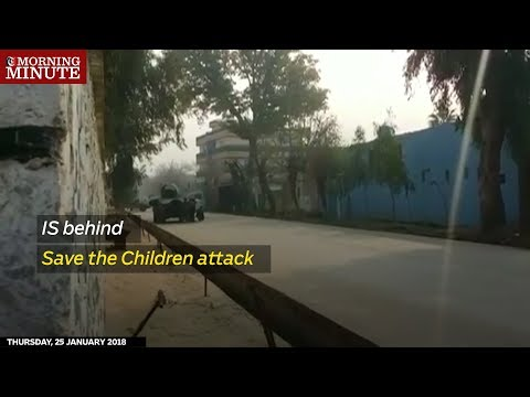 At least two people have been killed and 12 others wounded in Afghanistan after a car bombing targeted the Save the Children charity on Wednesday.
