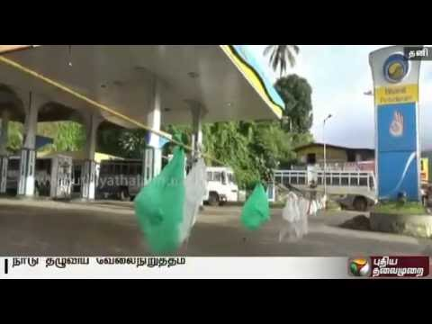 Normal-life-hit-in-Kerala-due-to-trade-unions-strike