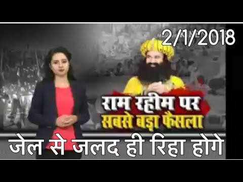 Video Jail se jald riha hoge | Dhan dhan satguru tera hi aasra | 2018 | download in MP3, 3GP, MP4, WEBM, AVI, FLV January 2017