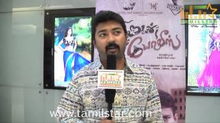 Cinematographer Siddharth at Thirudan Police Movie Audio Launch