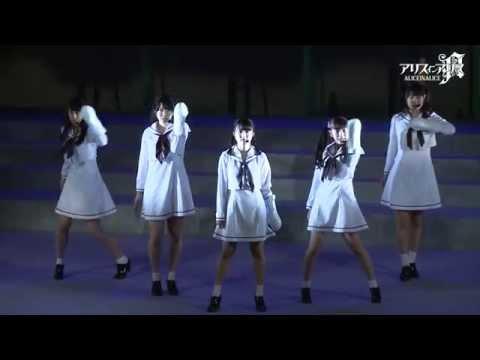 , title : 'アリスインアリス「ユピテルライダー」ライブ映像(2014/12/19 品川・六行会ホールにて)'