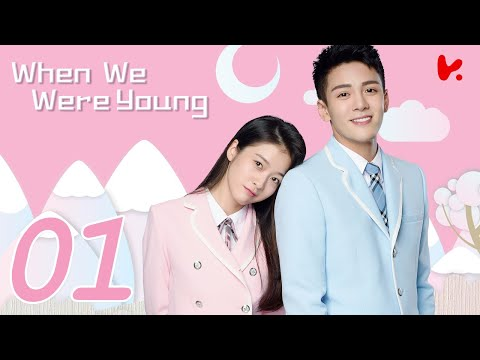 【INDO SUB】When We Were Young EP01 | Sophie Zhang, Joseph Zeng