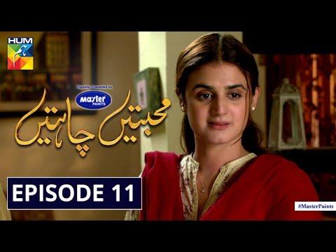 Mohabbatain Chahatain Episode 11 | Digitally Presented By Master Paints | HUM TV Drama | 12 Jan 2021