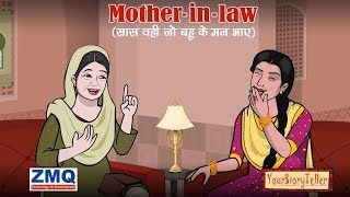 Nonton Mother In Law Film Subtitle Indonesia Streaming Movie Download