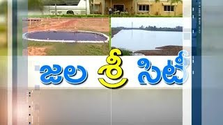 There is no Water Problem |Get Success of Rainwater Harvesting | Sri City of Chittoor Dist | Report Video