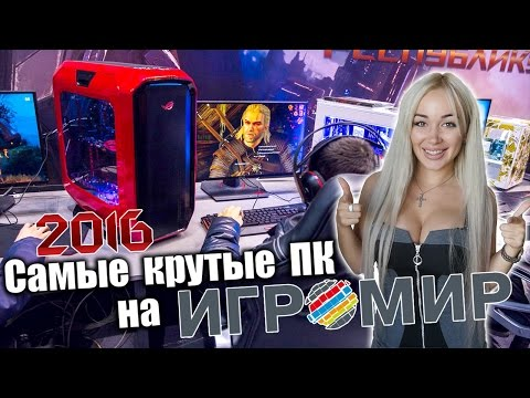 Popular Videos - IgroMir & Cosplay