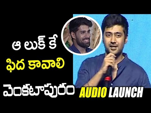 Rahul Ravindran about Rahul Look in Venkatapuram Movie Audio Launch - Filmyfocus.com