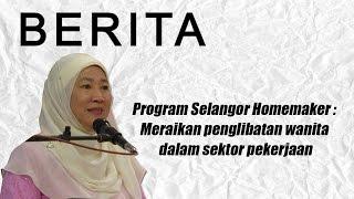 Program Selangor Homemaker