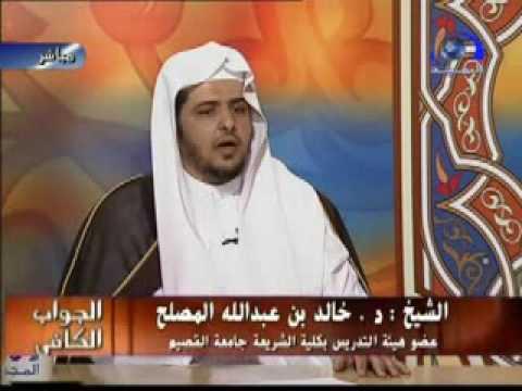 ضرب الدف في غير العرس والعيد