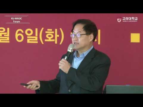 [고려대학교 Korea University] 1st KU-MAGIC Forum(바이오벤처 지원 사례)