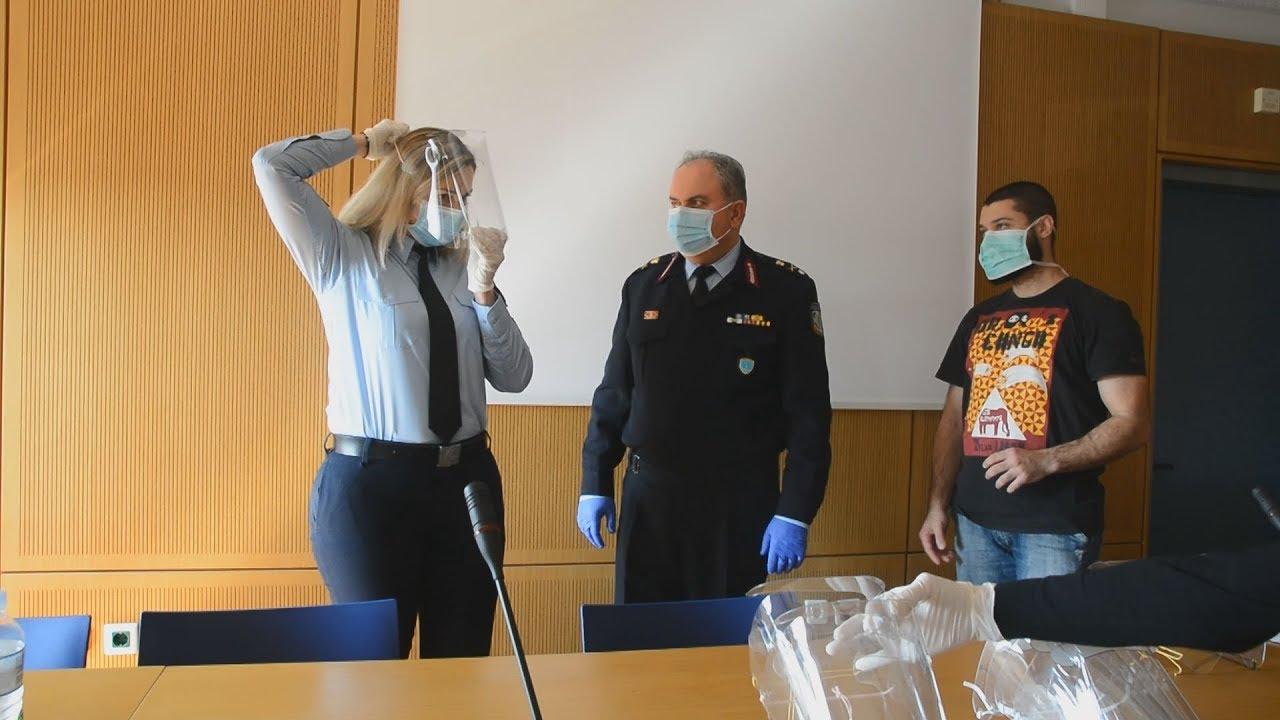 Δωρεά ασπίδων προστασίας προσώπου απο το Πανεπιστήμιο Θεσσαλίας στην ΕΛΑΣ