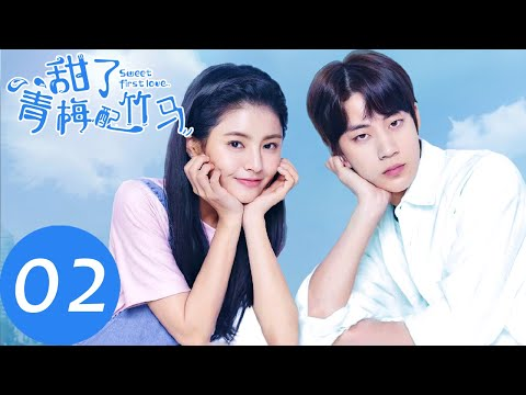 ENG SUB【甜了青梅配竹马 Sweet First Love】EP02 | 牧云拒收柳子慧的礼物(任世豪、许雅婷)
