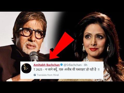 Did Amitabh Bachchan Predict Sridevi's Death?