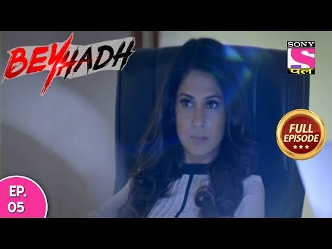 Beyhadh - Full Episode 5 - 5th January, 2018