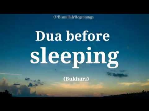 DUA BEFORE SLEEPING | REPEATED |Allahumma bismika amutu wa ahya | MEMORISE DUAS EASILY