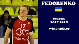 Highlights season 2017/18