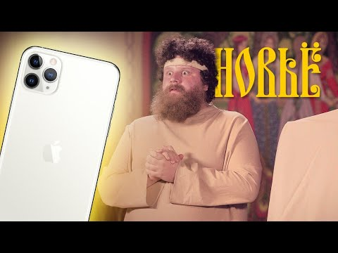 Презентация (Кулик, Соболев, Хач)