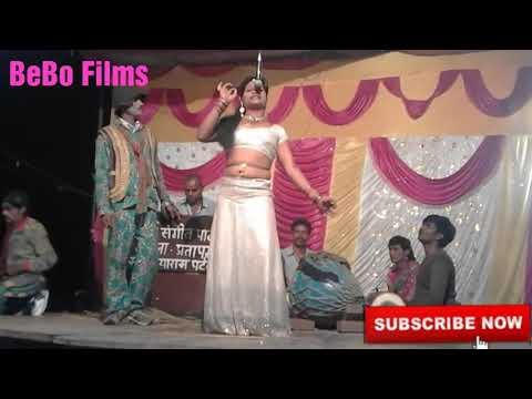 Video राम खेलावन की नौटँकी कहला- नौटँकी पार्टी - दयाराम की नौटँकी - Ram Khelawan kahla, bhojpuri nautanki download in MP3, 3GP, MP4, WEBM, AVI, FLV January 2017